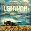 «Ливан» Самюэля Маоза