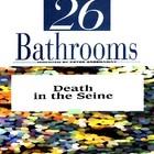 26 ванных комнат! Питер Гринуэй
