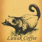 Процесс производства одного из элитных сортов кофе