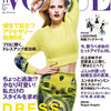 Lara Stones Three Fall Covers