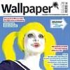 Wallpaper выпускают номер с движущейся обложкой