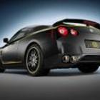 GTR. 480 HP от Nissan