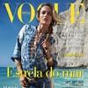 Греческий и португальский Vogue вышли с одинаковой обложкой