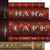 "Кафе-бар ""ERNEST HEMINGWAY"""