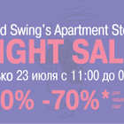 MoodSwings приглашает вас на Midnight Sale Weekend!