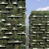Озеленение Милана: новые методы