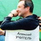 Кинодокументалистика Алексея Учителя