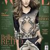 Рози Хантингтон Уайтли в Vogue Brazil