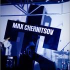«БЕСЫ» Макса Черницова