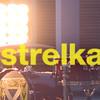 Фестиваль Strelka Sound объявил полный состав участников