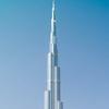 По самому высокому зданию в мире можно погулять онлайн