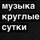 Рунет сказал наркотикам – НЕТ!