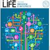 Вышел новый номер журнала Pro Life: финансы, стартапы и промо в сети
