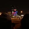 Жители Филадельфии сыграли в «Тетрис» на небоскрёбе