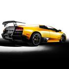 Lamborghini Murcielago LP 670–4 SuperVeloce