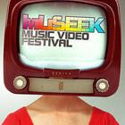 Приём заявок на фестиваль MUSEEK
