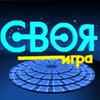 Канал НТВ снимает с эфира «Свою игру» UPD: «Своя игра» возвращается