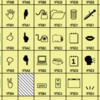 Опубликован документ с 240 новыми Emoji