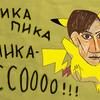 В Киеве открылась выставка самого известного интернет-художника