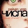 Книги о подростках и для подростков! Фотосессия в модном журнале!