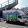 Стрит-арт и граффити Барселоны, Испания