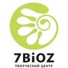 7Bioz: Набор новых групп в творческие мастерские!