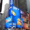 На Таймс-сквер установлен интерактивный аквариум
