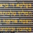"""Выставка израильского дизайна: """"Cделано в Израиле"""""""