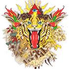 С Новым Тигром