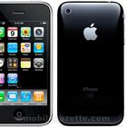 Как Заработать (Сэкономить) на iPhone 3G