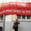 Фильм о Марке Шагале в Витебске