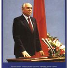 Искусство плаката в России 1884–1991 (1991г, часть10-ая)