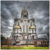 Yekaterinburg. I HDR You!