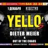 1 декабря в Москве - концерт Дитера Майера и YELLO