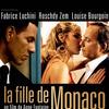 «Девушка из Монако»