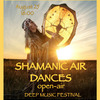 Shamanic Air Dances - 1 сентября