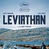«Левиафан» Звягинцева выйдет в прокат 13 ноября
