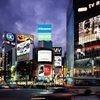 Япония - недорогая страна!