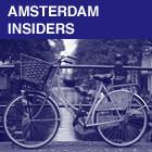 Амстердам: парки, кафе и магазины