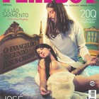 Иисус на обложке Playboy