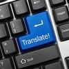 В Госдуму внесен законопроект о запрете иностранных слов