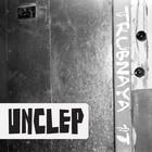 Новый альбом Unclep «Trubnaya 17″ на how2make!