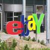 eBay просит всех пользователей сменить пароли