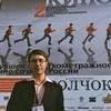 Телеконференция с Дмитрием Куповых и Михаилом Синёвым