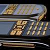 The Q - когда мобильный телефон подчеркивает безупречный статус
