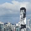 В Южной Корее появилось граффити с небоскреб