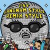 Крестный отец Harlem Shake представил ремикс на Gangnam Style