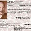 Дипломный спектакль студентки МГТК им. Леонида Филатова