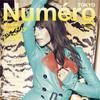 Обложки: Numеro и Mojeh
