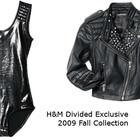H&M не для всех